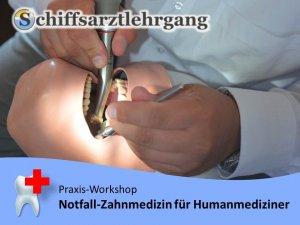 6. Praxis-Workshop Notfall-Zahnmedizin für Humanmediziner | Kiel | 23. März 2018 - 24. März 2018